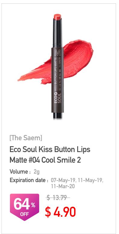 Eco Soul Kiss Button Lips Matte #04 Cool Smile 2