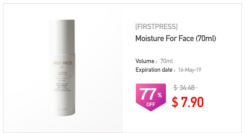 FIRSTPRESS Moisture For Face(70ml) 77% off