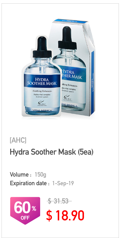 AHC Hydra Soother Mask 5ea